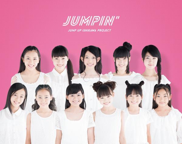 JUMPIN_201504.jpg